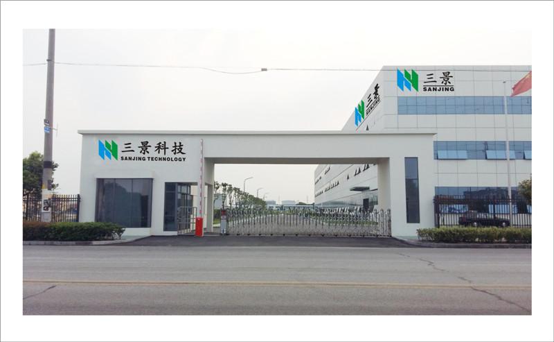 betway体育 手机三景科技股份有限公司