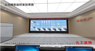 betway体育 手机装潢公司:立讯精密监控室效果图