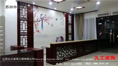 betway体育 手机装潢公司:中医馆店面实景图